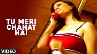 Tu Meri Chahat Hai Tu Meri Kismat hai (Full Video   - YouTube