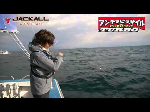 吉岡進プロ、アンチョビミサイルゲーム in 瀬戸内 Vol.2