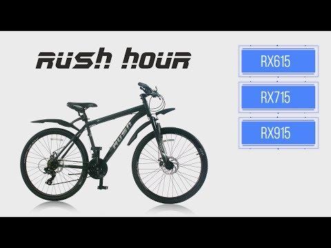 "Велосипед 26"" RX615/19 DISC ST 21ск RUSH HOUR"