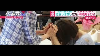 半崎美子さんの楽曲は何故、観客の心に響くのか?
