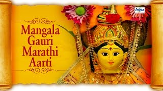 Jai Devi Mangala Gauri with Lyrics | Marathi Bhakti   - YouTube