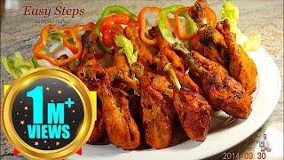Oven Roasted Tandoori Chicken Drumsticks   Juicy, Tender and Moist Chicken Drumsticks - Video Youtube