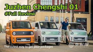 The Juzhen Chengshi 01 Might Change The Way You Get Your Packages