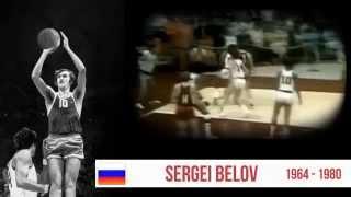 Basket Retro - Sergei Belov