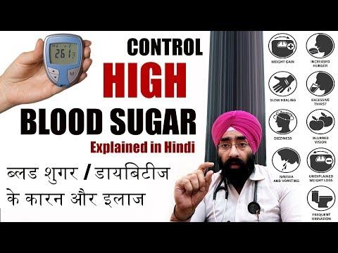 La tasa de análisis bioquímico de la azúcar en la sangre de una vena