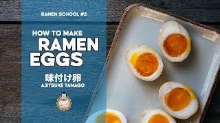 RAMEN SCHOOL #3 | How to Make Ramen Eggs | 味付け卵 Ajitsuke Tamago | Ajitama