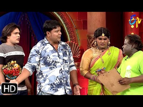 Bullet Bhaskar, Awesome Appi Performance | Extra Jabardasth | 14th June 2019    | ETV  Telugu