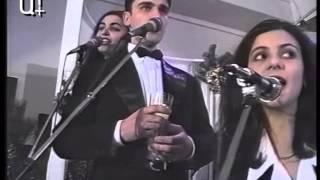 Ռետրո. Նոր Տարի 1998