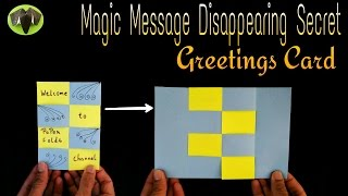 MESSAGE DISAPPEARING SECRET | MAGIC CARD - DIY Tutorial By Paper Folds ❤️