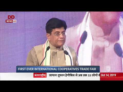 First Ever international cooperatives trade fair ends in Delhi