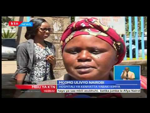 Mbiu ya KTN: Taarifa kamili na Ali Manzu, Disemba 6 2016