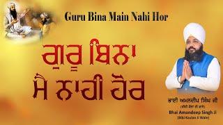 Guru Bina Main Nahi Hor [With Lyrics] Bhai Amandeep Singh