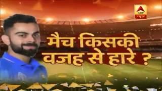 भारत को सेमीफाइनल में मिली हार पर क्या बोलें कपिल देव, वीरेंद्र सहवाग और संदीप पाटिल? देखिए