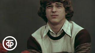 Атака на высоту. Валерий Брумель и Владимир Ященко (1978)