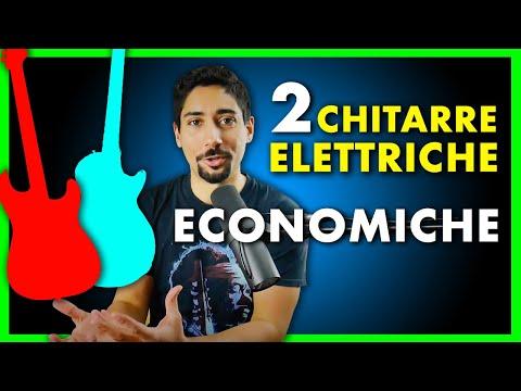 2 CHITARRE Elettriche & Economiche per INIZIARE a Suonare (sotto i 200€) | Lezioni di Chitarra