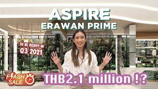 Video of Aspire Erawan Prime