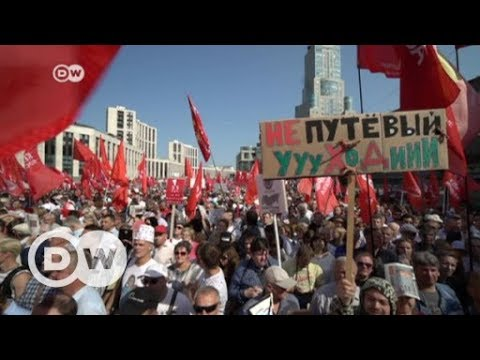 Russia: Thousands protest against changing pension age | DW English