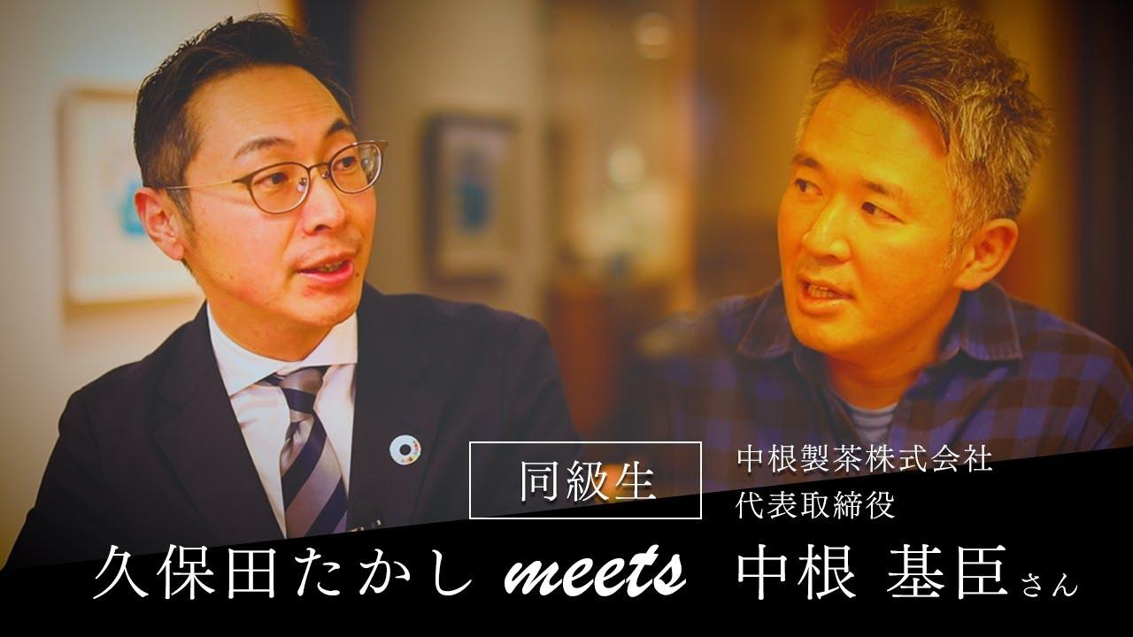 「久保田君、なぜ内閣府 辞めたの?」