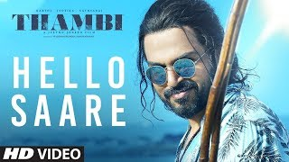 Hello Saare Video Song | Thambi Tamil Movie | Karthi, Jyotika, Sathyaraj | Govind Vasantha