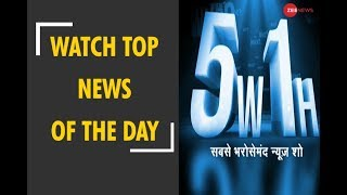 5W1H: Watch top news with research and latest updates, August 13, 2018