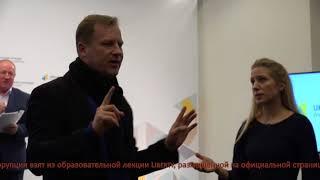 Геннадий Балашов о бессмысленности борьбы с коррупцией