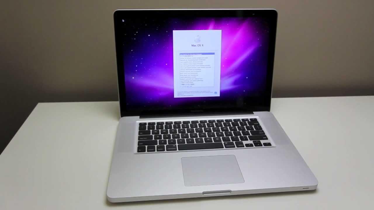 MacBook Pro 2011 Unboxing (Quad-Core) thumbnail