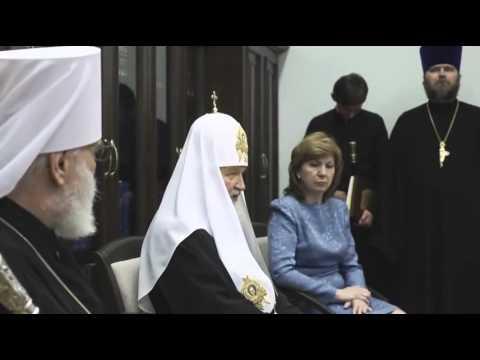 Вероника Сердюк у патриарха Кирилла