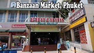 Patong Phuket Food Market. A Walk Around Banzaan Market: Cheap Food Shopping In Thailand