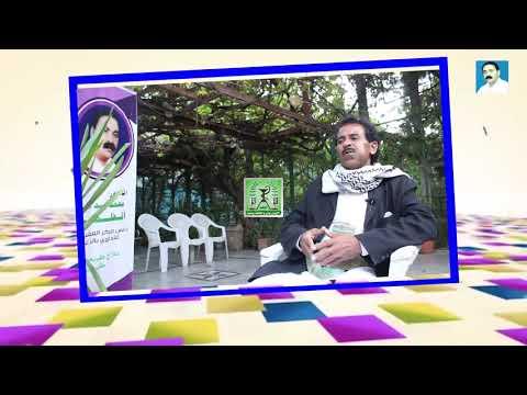 علاج مرض قرحة المعده بالأعشاب ـ علي أحمد حسن مهدي ـ حجة ـ إثبات فائدة العلاج
