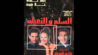 اغاني حصرية Seduction El Selem Wel Te3ban OST By Hisham Nazih تحميل MP3