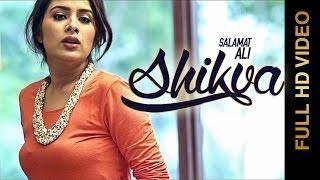 Shikva  Salamat Ali