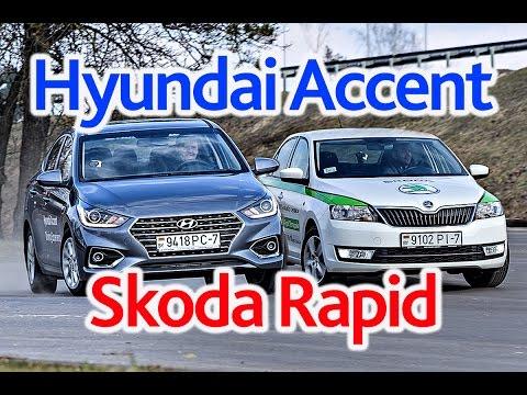 Skoda  Rapid Лифтбек класса B - тест-драйв 4