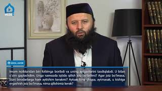Фолбинга ишонган Имом Устоз Шайх Содик Самаркандий
