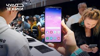 Быстрый обзор | Samsung Galaxy S10