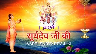 Surya Aarti, Om Jai Surya Bhagwan Aarti with Hindi English