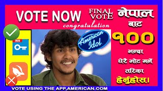 how to vote american idol 2020 /American Idol - ABC.com/american idol 2020/Arthur Gunn/TOP5