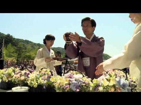 제 19회 문경전통찻사발축제 개막…기획·체험행사 '풍성' 미리보기 사진
