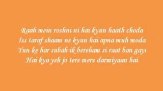 Bin Tere Lyrics I Hate Luv Stories - YouTube