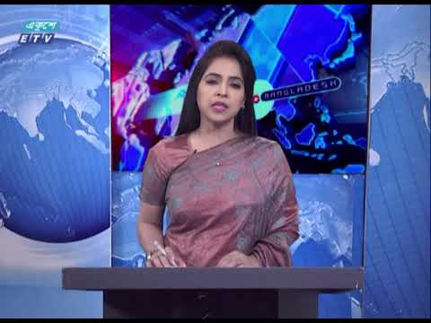 11 PM News || রাত ১১টার সংবাদ || 10 July 2020 || ETV News
