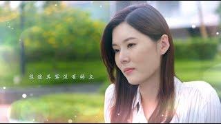 Hello Miss Driver《下一站,遇见》Sub Theme Song《下一站》by Carrie Wong, Deng Bi Yuan
