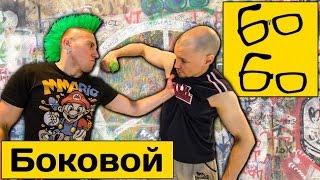 Как поставить боковой удар рукой? Хук и свинг — боковые удары в боксе с Николаем Талалакиным