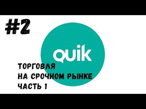 100 forex скачать pdf