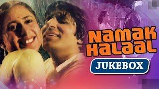 All Songs Of Namak Halaal {HD} - Amitabh Bachchan - Shashi Kapoor - Smita Patil - Parveen Babi