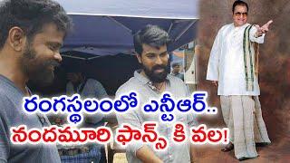 Senior NTR Role In Rangasthalam | Filmibeat Telugu