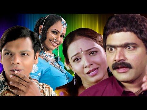 Batti Gul Powerful | Marathi Full Movie | Makarand Ansapure, Jyoti Joshi
