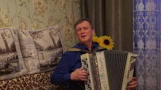 Виктор Гречкин (баян) - Шел казак на побывку домой