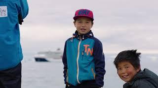 Hapag-Lloyd Cruises: Grönland