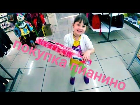 KETTY. Катя в магазине игрушек ,,ШКЕТ,, в Чернигове. GoPro 7 - первая съёмка.