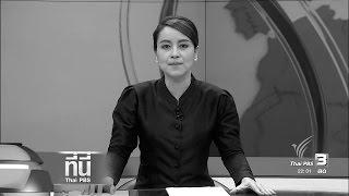 ที่นี่ Thai PBS (22 พ.ย.59)