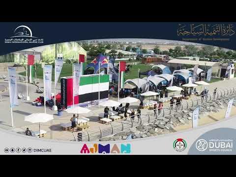 مهرجان عجمان البحري 2019
